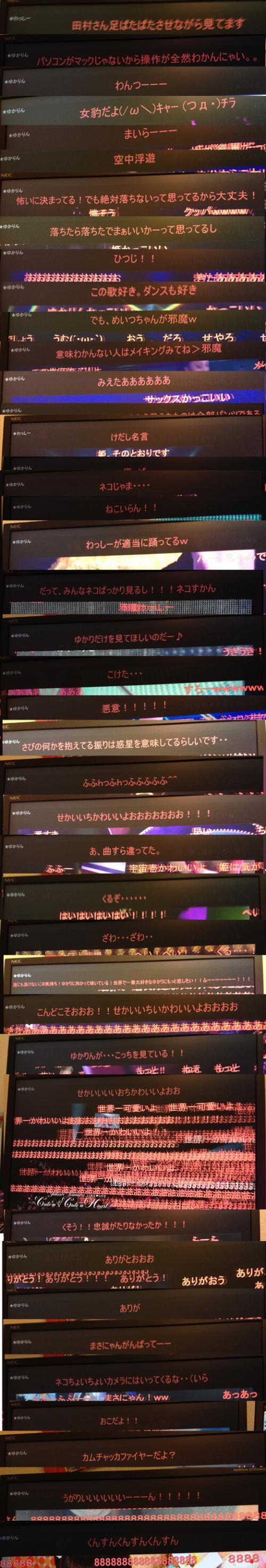 ファイル 161-4.jpg