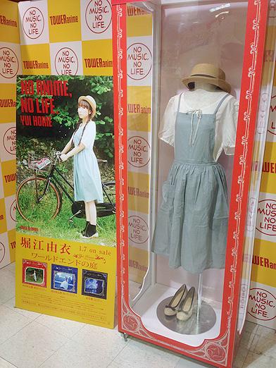 新宿タワレコ衣装展