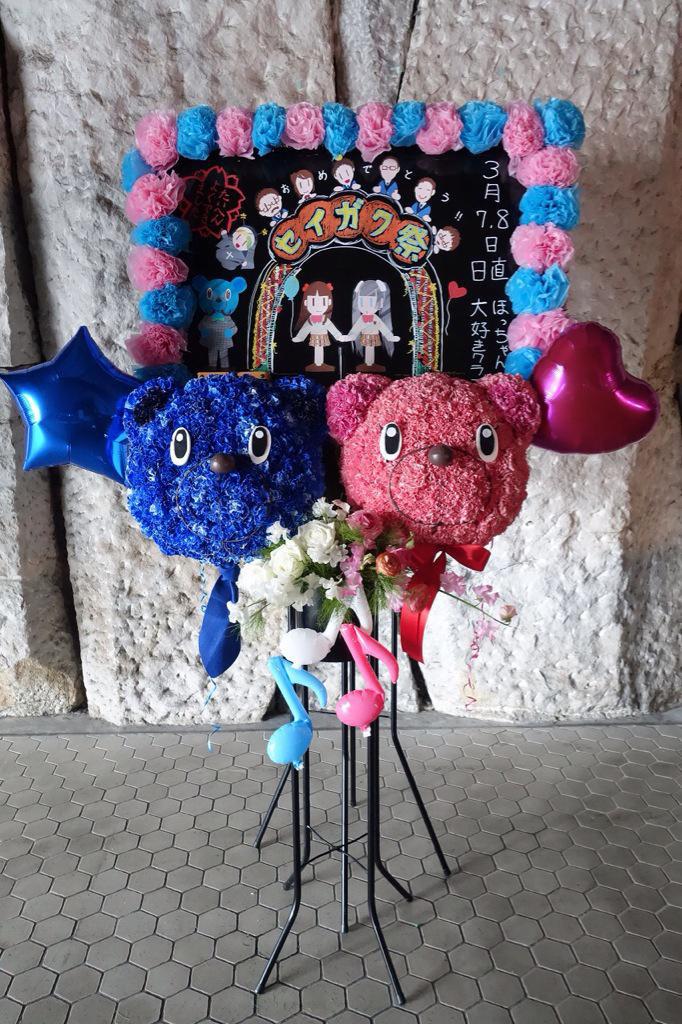 堀江由衣をめぐる冒険Ⅴ~狙われた学園祭~11