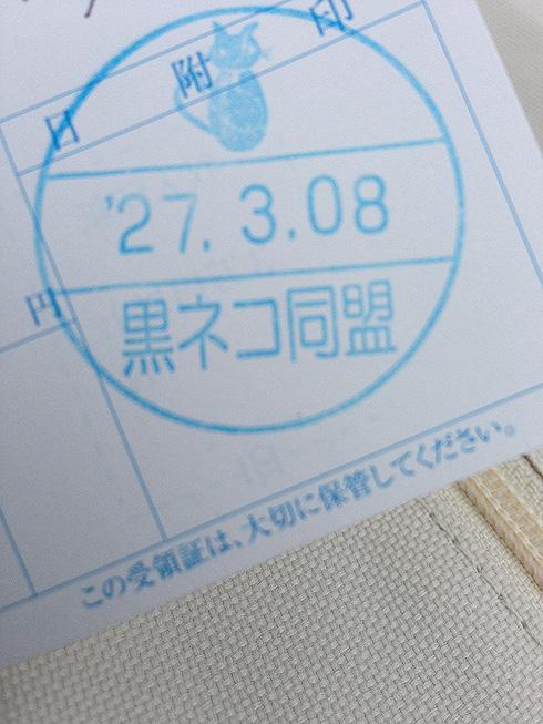 堀江由衣をめぐる冒険Ⅴ~狙われた学園祭~10