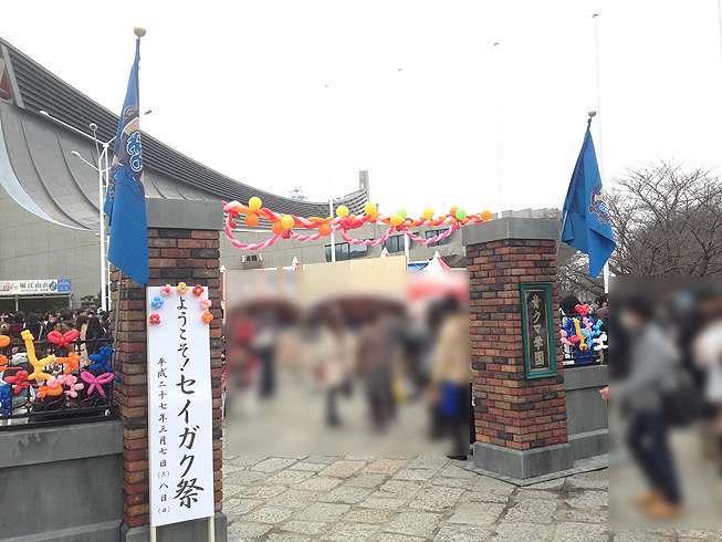 堀江由衣をめぐる冒険Ⅴ~狙われた学園祭~07
