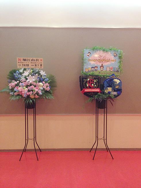 エコー女学院青クマ学園合同卒業式05