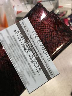 ミス・モノクローム 1stアルバム「Black or White?」発売記念 店頭抽選会
