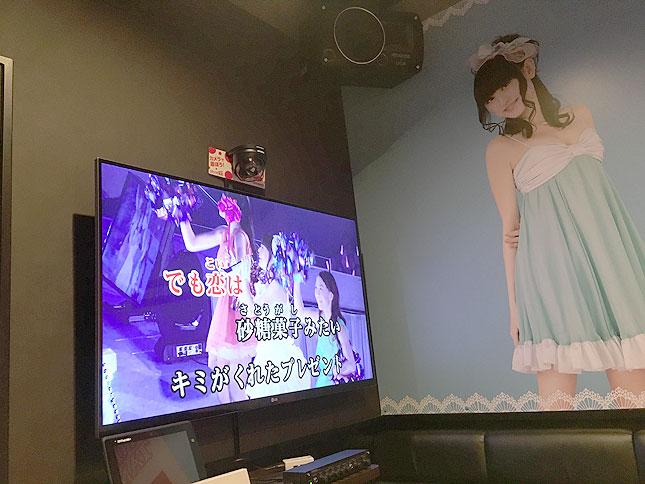 田村ゆかり×JOYSOUND直営店コラボキャンペーン